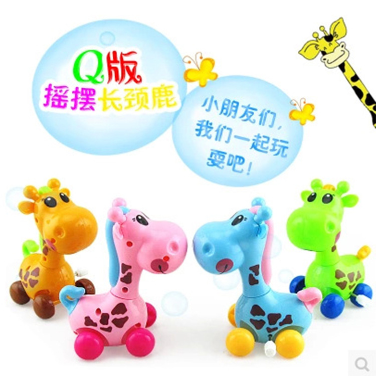 Baby Winding Wind-up Toy Winding Giraffe Hot Selling Stall Supply Of Goods Toy GIRL'S And BOY'S 3-6-Year-Old