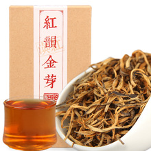 Китай ча дианхон золотой бутон красная рифма Цзинь я черный чай красный чай s 70 г/кор