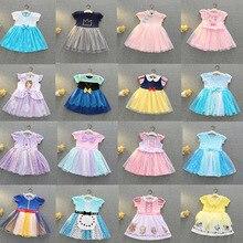 ديزني الاطفال فساتين للبنات زي الأميرة فستان هالوين عيد الميلاد تأثيري ملابس الأطفال الكرتون أنيقة لطيف