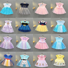 Disney Kids Dresses for Girls Costume Princess Dress Halloween Christmas Party Cosplay Childrens Clothing Cartoon Elegant Cute