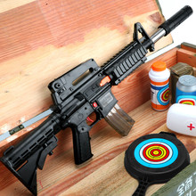 Plastic Toy Guns Gel Ball Bullets Outdoor Gun Toy Orbeez Blaster Boys Kids Toys Gift Brinquedos(China)