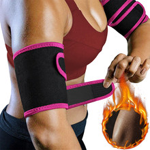 Sauna Schweiß Arm Trimmer für Frauen Gewicht Verlust Körper Shaper Compression Sleeves Arm Abnehmen Wraps Gym Übung Fettverbrennung Bands(China)