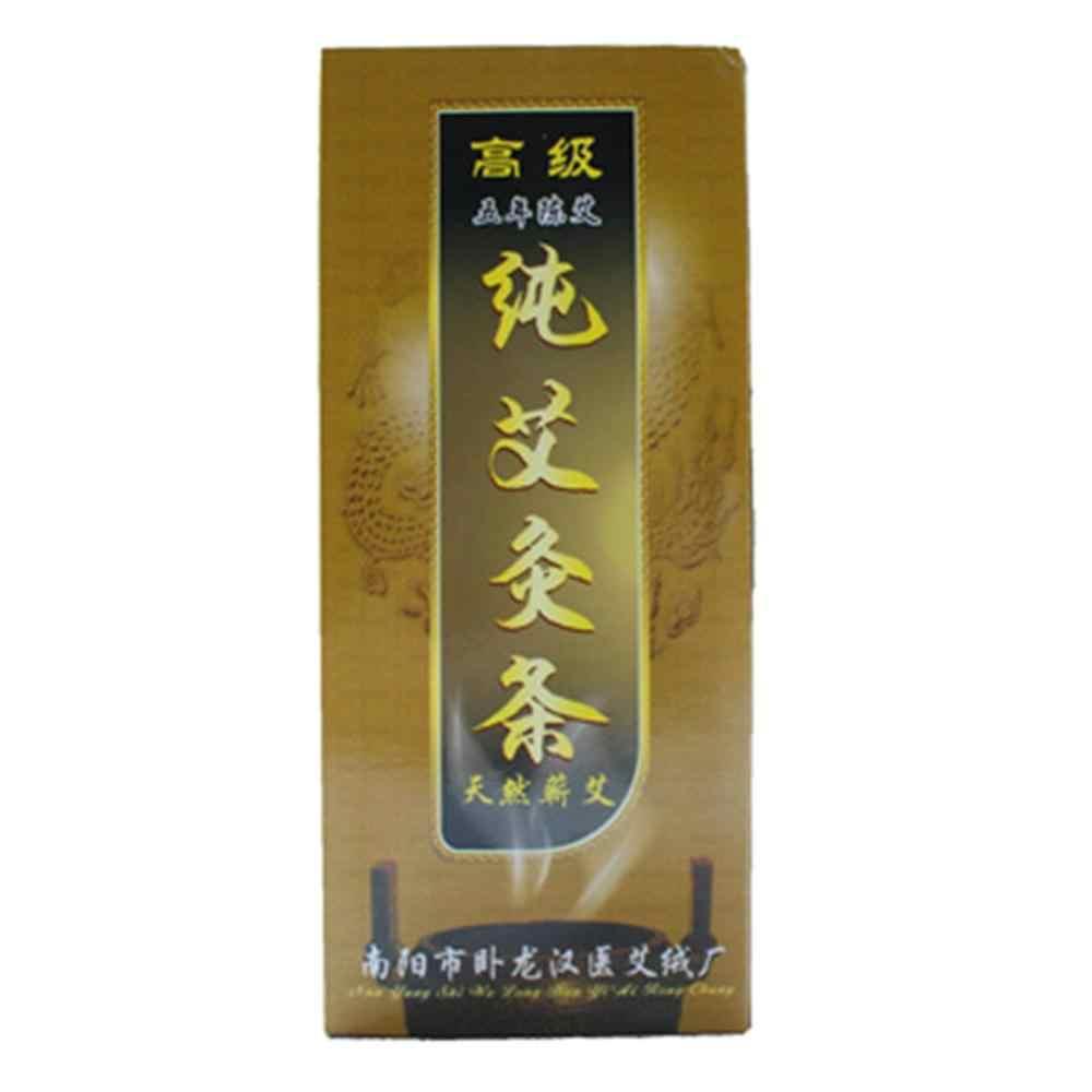 10pcs רול מוקסה מקל מוקסה בר סיני מסורתי רולר מקלות דיקור עיסוי