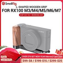 SmallRig empuñadura de madera en forma de L para Sony RX100 III / IV / V(VA) / VI / VII RX100 M6 Vlog Rig para cámara Vlogging 2467