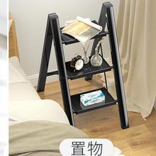 Ladder Rack Folding Aluminum-Alloy Household And Flower Herringbone Multifunctional Thickening