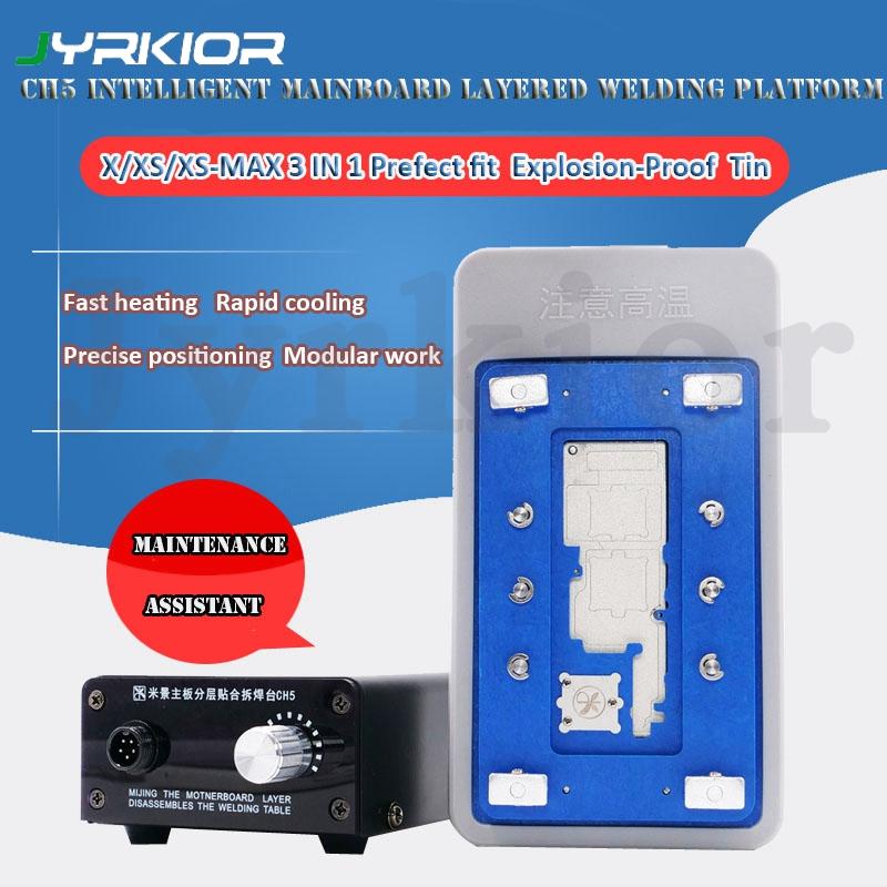 Jyrkior CH5 Motherboard Heater Preheater For IPhone X XS MAX 11 Pro Max Logic Board Layering Welding Platform Maintenance Tool