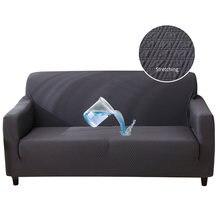 1 шт водонепроницаемый чехол для дивана из спандекса