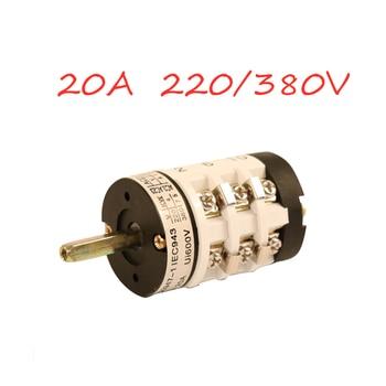 цена на 20A 220/380V Tyre changer switch Motor Switch Forward switch Reverse Switch Bead Breaker Machine switch Tire machine Switch