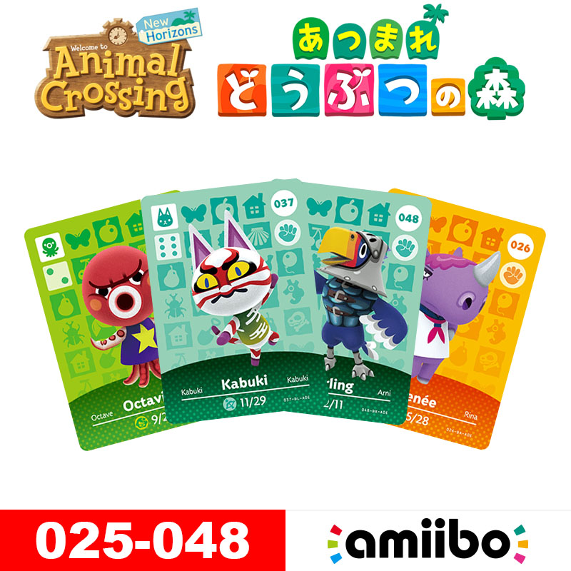 Animal Crossing New Horizons Amiibo Cards Series 1 Animal Crossing Villager Kabuki / Sterling (025 To 048)