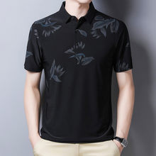 Ymwmhu-Polo con estampado con dibujo para hombre, camisa fina de manga corta, ropa informal de moda, Tops Hipster