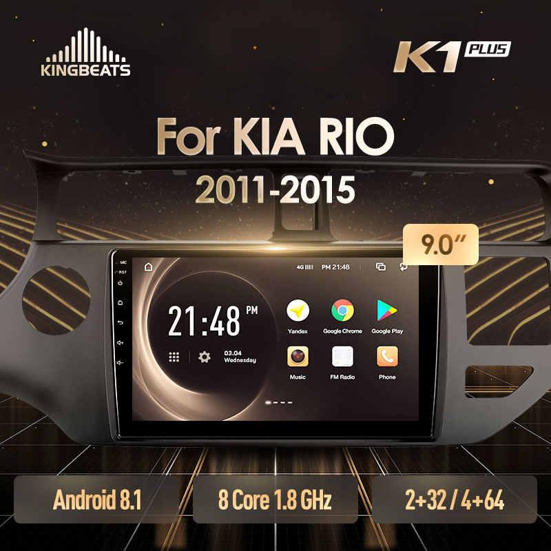 Kingbeats アンドロイド 8.1 オクタ · コアヘッドユニット 4 グラムダッシュカーラジオマルチメディアビデオプレーヤーのナビゲーションの gps 起亜リオ 4 K3 2011 2015