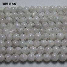 Meihan 도매 (1 가닥) 정품 A + 8mm + 0.2 블루 문스톤 부드러운 라운드 루즈 비즈 보석 DIY 만들기위한