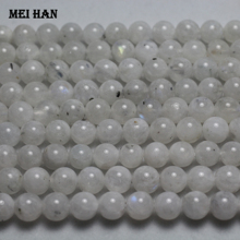 Meihan wholesale (1 strand) genuine A+ 8mm+ 0.2 blue moonstone smooth round loose beads for  jewelry DIY making