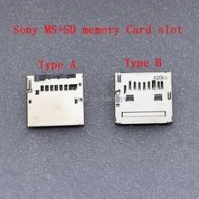 A or B? 5PCS MS+SD double memory card slot parts for Sony HX50 HX50 HX300 NEX6 NEX7 NEX5R NEX5T A7 A7S A7II A5000 A5100 Camera