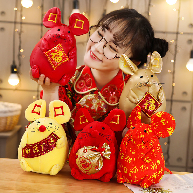 2020 Year Of The Rat Mascot Leather Plush Toy Red Golden Accompanying Mouse High Quality Deacoration New Year Gift For Kids