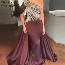 Bonito Kaftan árabe Sexy granate de media manga para la noche vestido sirena 2020 Abendkleider vestido Formal fiesta Soire de talla grande