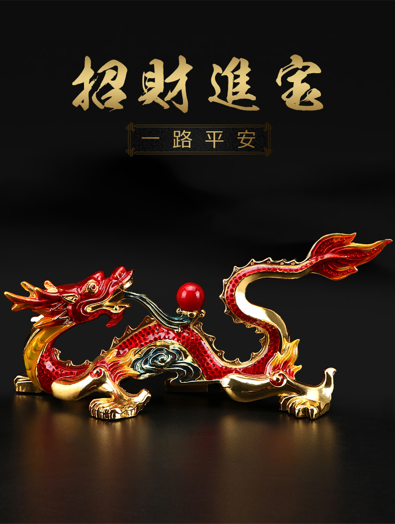 GOOD HOME OFFICE Company SHOP CAR TOP Efficacious Money Drawing Thriving Business Lucky Royal Dragon FENG SHUI Brass Statue