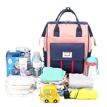 Fashion Baby Diaper Bag Mummy Maternity Waterproof Large Capacity Travel Women Backpack Nursing For Care