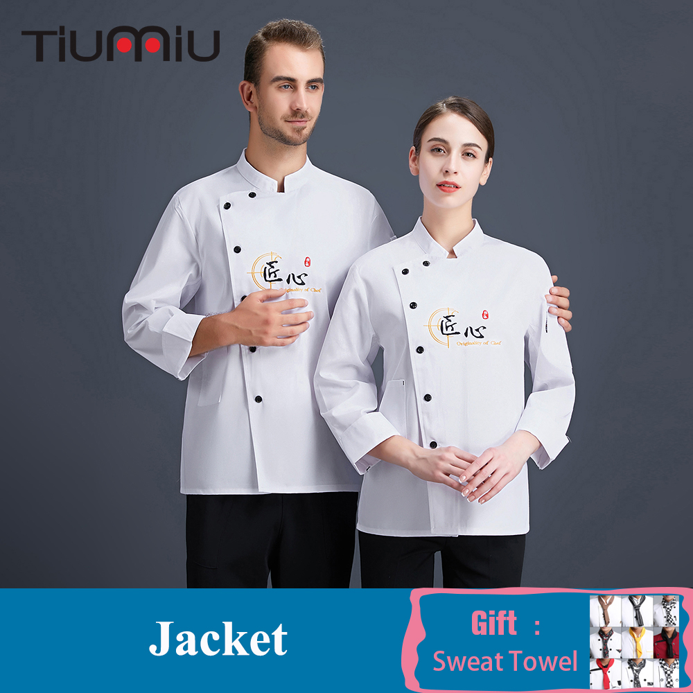 Long Sleeve Chef Uniform Food Service Restaurant Bakery Waiter Work Clothes Cooking Wear Coat Kitchen Hotel Chef Jacket Tops
