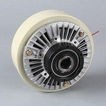 10 кг 100Nm DC24V полый вал магнитный порошок сцепления обмотки тормоза для контроля натяжения мешков печати упаковки крашения машины