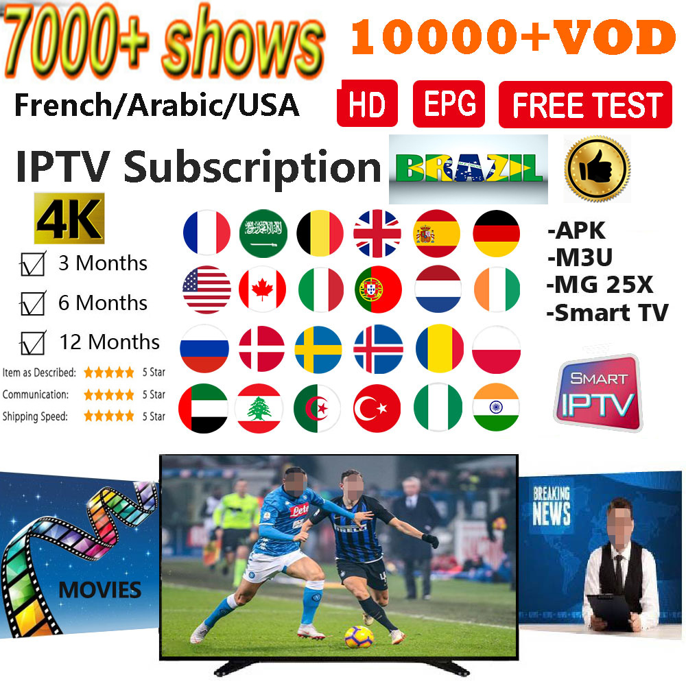 IPTV Live 4K Spain Subscription 4K Box TV MAG250 254  France Adult Channels Box Portugal 1 Year Abonnement For Smart TV Android