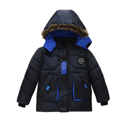 Autumn Winter Kids Down Jackets For Girls Children Solid Winter Warm Down Coats For Boys Toddler Girls Parkas Padded Clothes