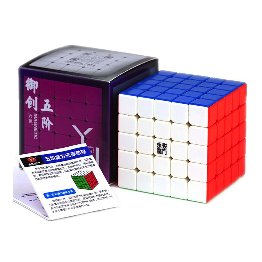 YJ Yuchuang V2M 5x5 Magnetic Magic Cube 5x5x5 Magic Puzzle V2 M Yongjun Professional 5x5 Magnets Speed Cube Educational Toys