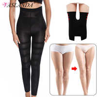 VASLANDA Women High Waist Leggings Tummy Control Shaper Tight Pants Shapewear Shaping Legins Workout Fitness Running Jeggings