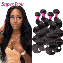 Hair-Extensions Human-Hair-Bundles Body-Wave Natural Super-Icon 100%Remy-Virgin 32inch