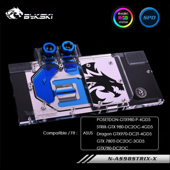 Bykski water Cooling block for POSETDON-GTX980-P-4GD5,STRIX-GTX 980-DC2OC-4GD5,GTX 780TI-DC2OC-3GD5,GTX780-DC2OC N-AS98STRIX-X