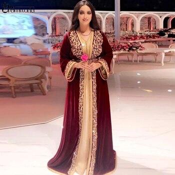 Moroccan Kaftan Burgundy Long Sleeve Evening Party Dresses Appliques A-Line Lace Islamic Dubai Muslim Evening Gown Formal Dress