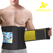 NINGMI  Abdominal Belt for Mens Waist Trainer Neoprene Sauna Body Shaper Slimming Cincher Corset Fajas Shapewear Sport Top