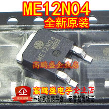 100% Original nuevo en stock MOS ME12N04 12N04 TO252(China)