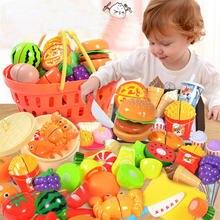 Корзина пластиковая для девочек детская развивающая игрушка