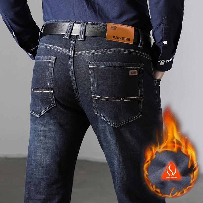 2018 Winter Men's Cotton Elastic Brushed And Thick Cowboy Trousers Medium Waist Versatile Warm Plus Velvet Jeans Men's