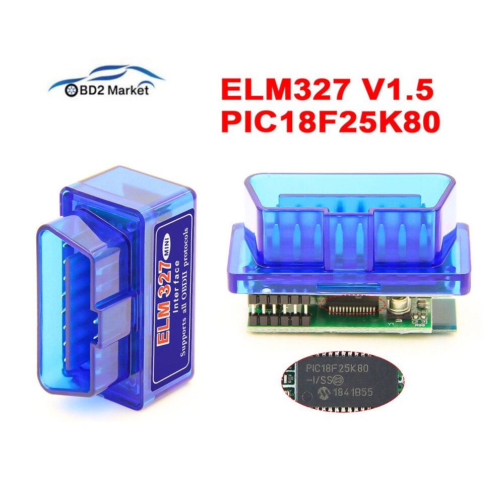 Мини сканер PIC18F25K80 ELM327 V1.5 Bluetooth ELM 327 v1.5 OBD2 Диагностический адаптер сканирующий Инструмент OBD OBDII считыватель кодов для ATAL