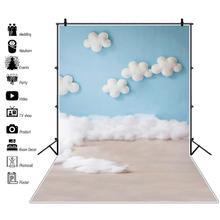 Laeacco Baby Douche Achtergronden Pasgeboren Photophone Verjaardag Photozone Blauwe Hemel Witte Wolken Ballonnen Fotografie Achtergronden Props