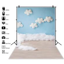Laeacco Baby Shower Backdrops Newborn Photophone Birthday Photozone Blue Sky White Clouds Balloons Photography Backgrounds Props