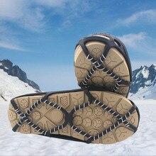 Уличные нескользящие спортивные ледяные снежные Захваты Крышка для обуви кошки ледяные захваты для ходьбы тяговые бутсы ледяные Захваты крышка кошки