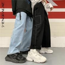 Casual Jeans Leg-Pants Streetwear Wide Long-Trousers Loose Cowboy High-Waist Woman Spring