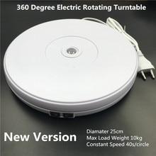 """10 """"25 センチメートルledライト 360 度の電気回転ターンテーブル写真撮影のため最大荷重 10 キロ 220v 110v"""