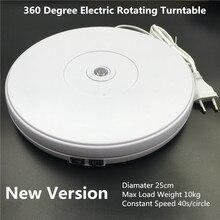"""10 """"25cm Led אור 360 תואר חשמלי מסתובב פטיפון לצילום, מקסימום עומס 10kg 220V 110V"""