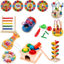Wooden Toys Shoes Clock Learning Montessori Lacing Toddler Education Kids Fashion DIY