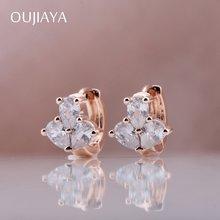 Oujiaya хит продаж три капли воды серьги 585 пробы розовое золото