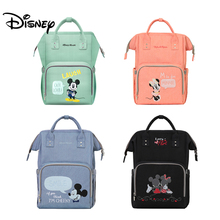 Disney Mickey Baby Diaper Bag Backpack for Mummy Fashion Multi-function Bag Stroller Bag Large Capacity Baby Nappy Bag Organizer