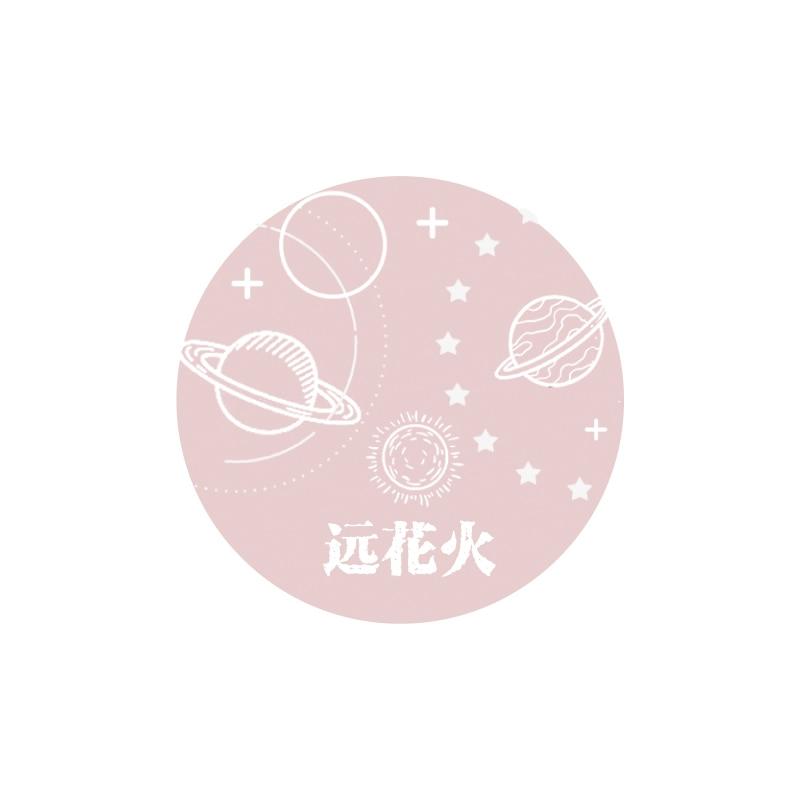 Креативная Звездная ночь лодка занавес кружева пуля журнал васи клейкая лента DIY Скрапбукинг наклейка этикетка маскирующая лента - Цвет: 03 design 4cm