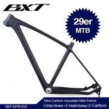 2020 BXT marka T800 karbon mtb rama 29er carbonal rama rowerowa 29 węglowa rama roweru górskiego rama rowerowa 142*12 lub 135*9mm rama roweru