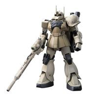 Model HG HGUC 137 1/144 Blocking Sniper Zhagu I Yumkax