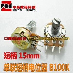 Короткий потенциометр с одним соединением B100K с длинной ручкой 15 мм потенциометр усилителя мощности