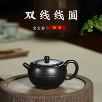 Manufacturers selling new yixing archaize home boutique full manual recommended wu ash teapot customized gifts